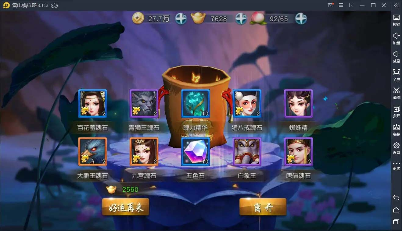 藏族插图2
