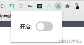 超详细介绍开发超实用的浏览器插件插图9
