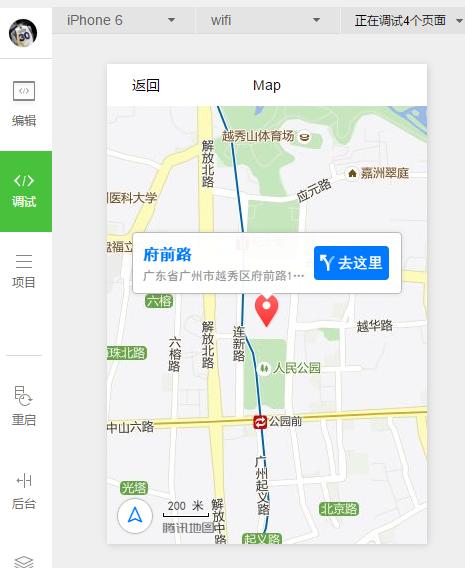 地图定位导航小程序地图源代码