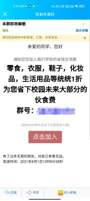 倪风QQ群邮箱引流助手-支持HTML格式短信