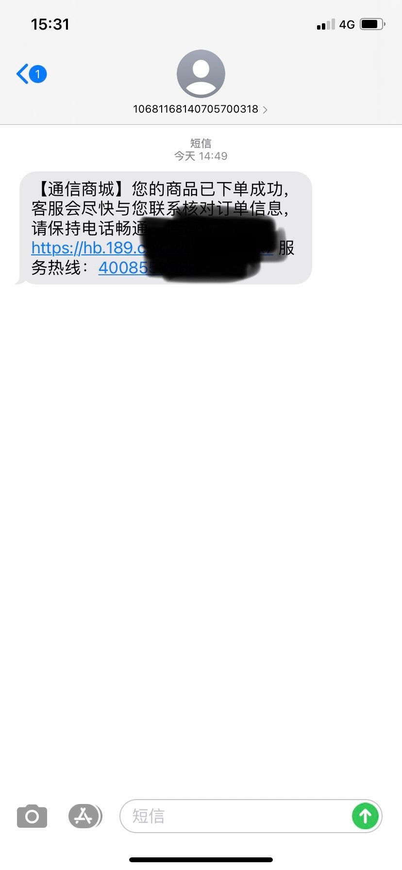 【通话费流量】70通话费免费试用插图