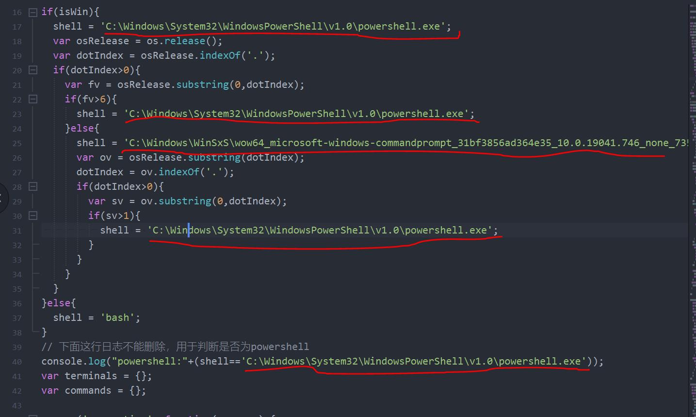针对Hbuilderx内置终端无法输入问题,总结了三种方法供大家参考插图2
