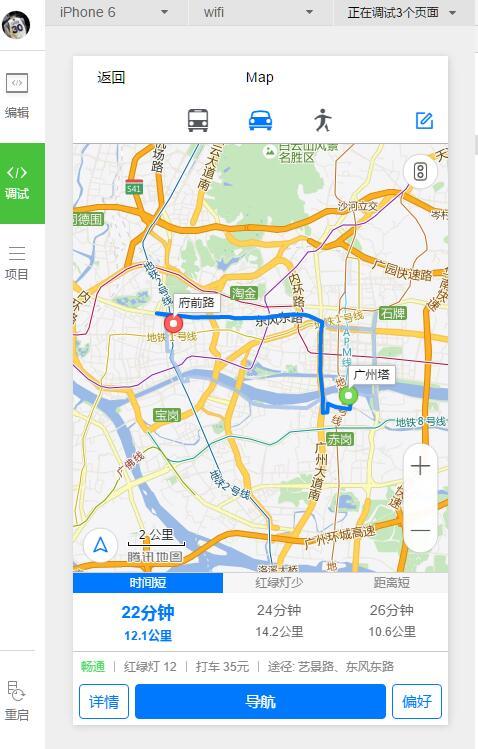 地图定位导航小程序地图源代码插图