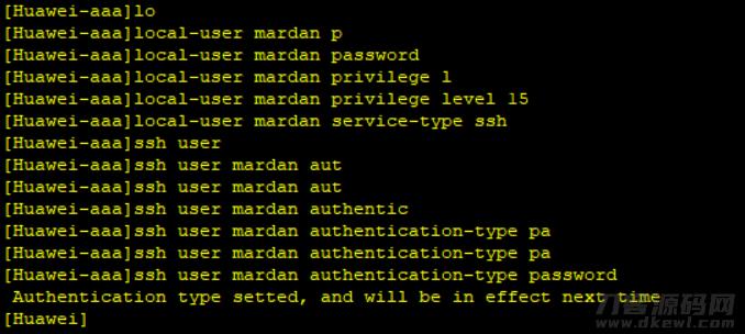 华为ensp基础入门-配置SSH远程登录插图6