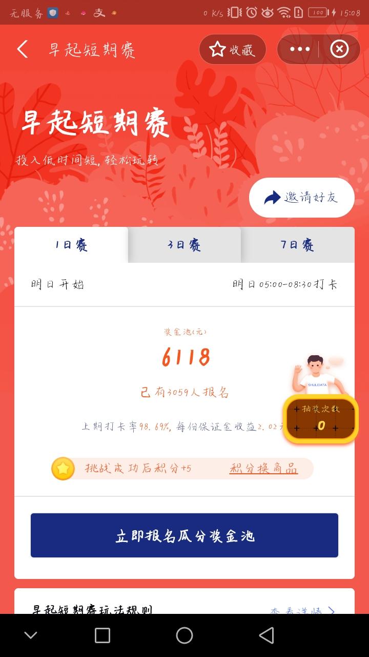 【大红包会员专区】支付宝钱包门店大红包变现方式插图4