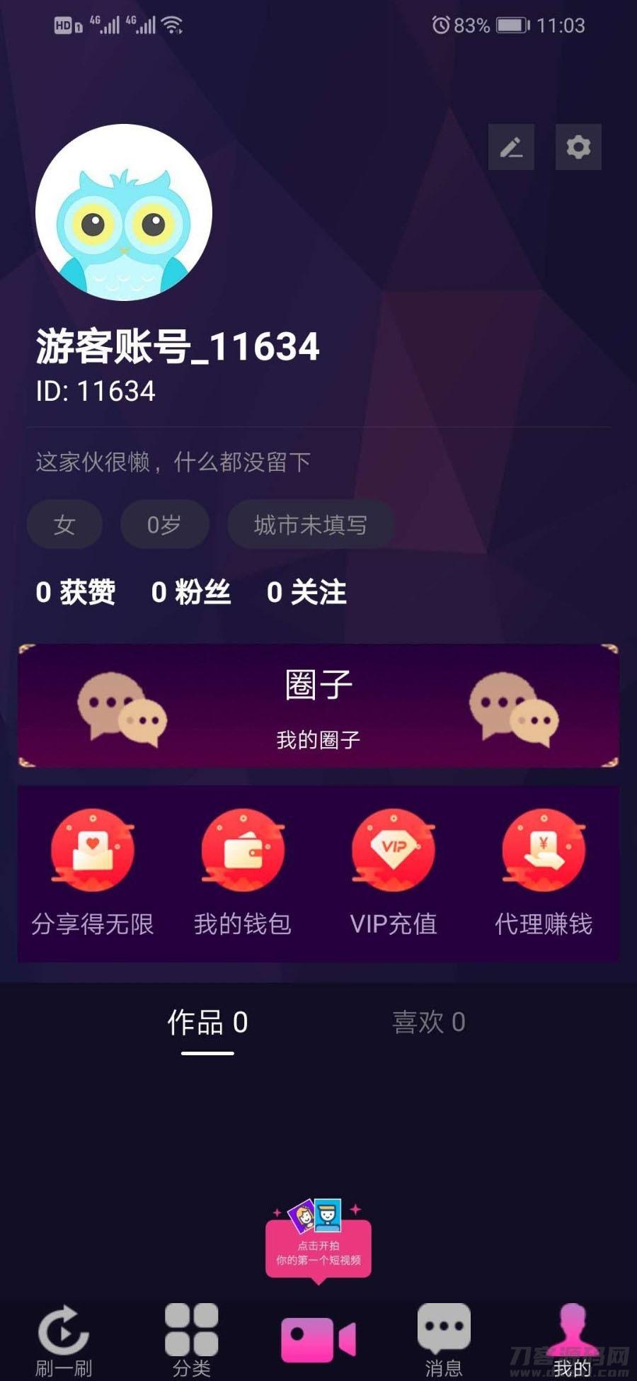 仿抖音视频app/仿91视频app/短视频功能/原生双端开发源码_附全套教程,价值1.5W插图5