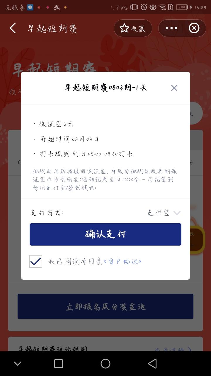 【大红包会员专区】支付宝钱包门店大红包变现方式插图5