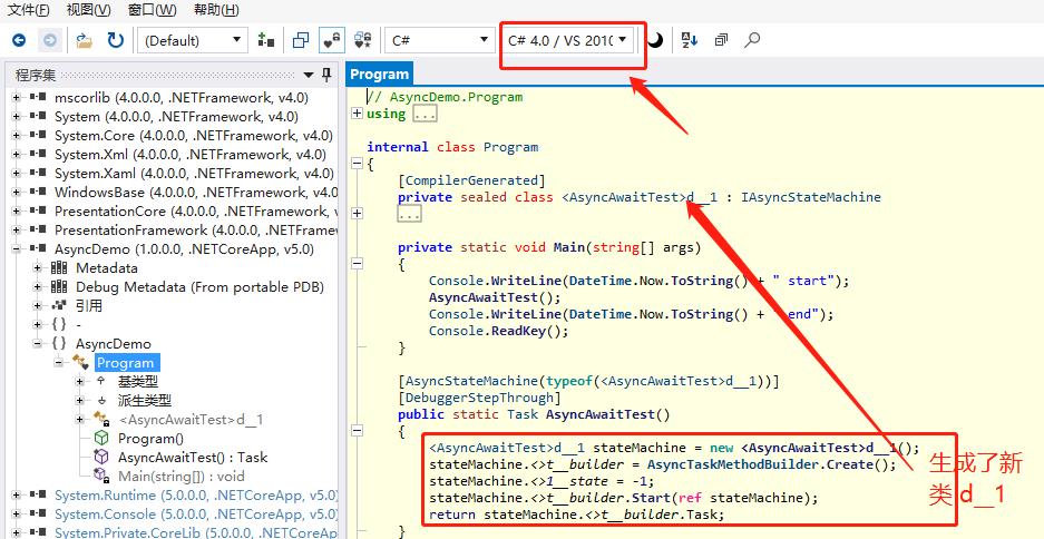 .net温故知新:5异步编程asyncawait插图5