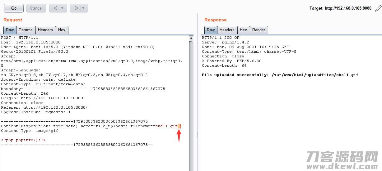 文件上传的分析漏洞编辑器安全插图7