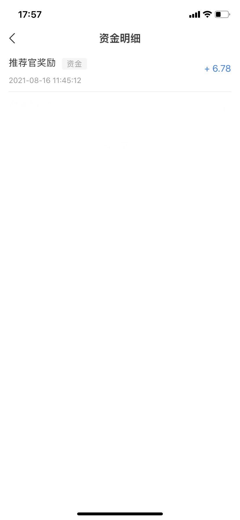 大水【微信红包】6.78元插图5