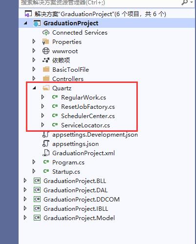 ASP.NETCore最初使用Quartz.NET插图1