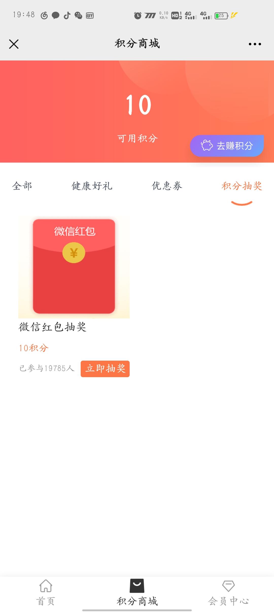 微信公众平台南宁市疾病预防插图2