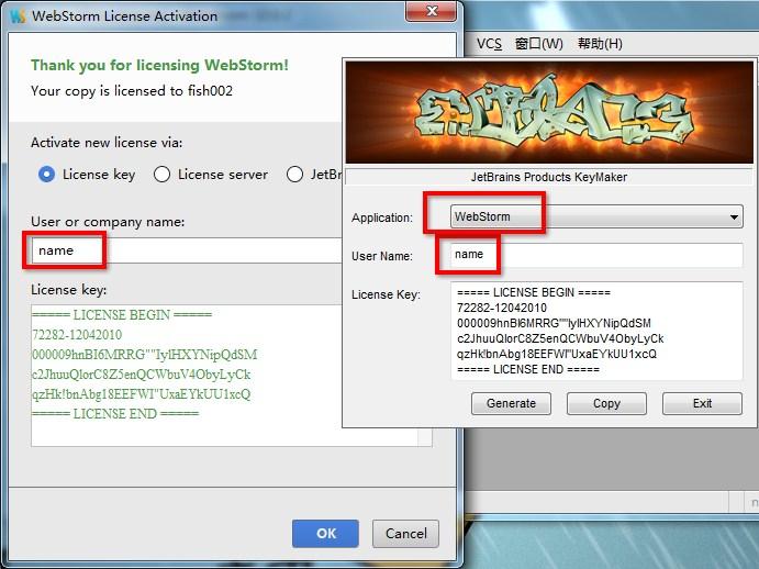 WebStormV10.0.3汉化安装包注册机