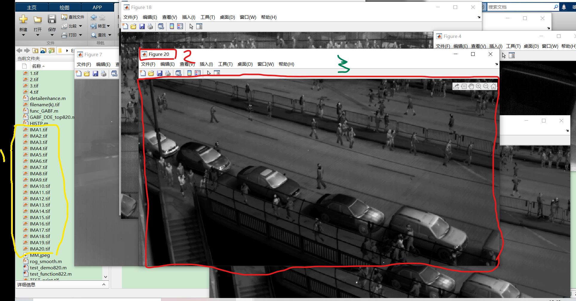 MATLAB批量存储图像和显示算法处理的图像不留空白插图