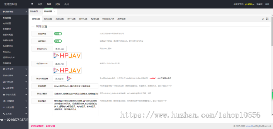 MsvodV10新正规开源在线视频源代码/云转换代理流通试着推进官方正规源代码
