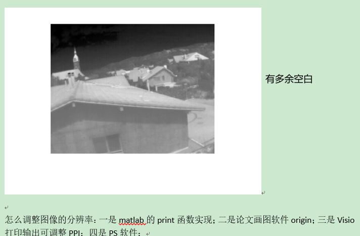 MATLAB批量存储图像和显示算法处理的图像不留空白插图4