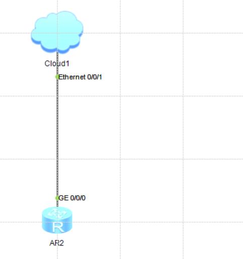 华为ensp基础入门-配置SSH远程登录插图1