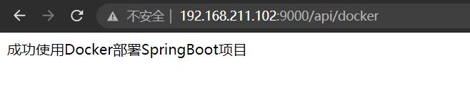 Docker:从0到1学习Docker(笔记)插图20