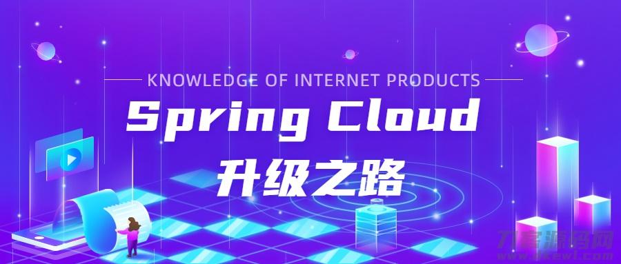 SpringCloud升級之途2020.0.x版-21.SpringCloudLoadBalancer介绍插图