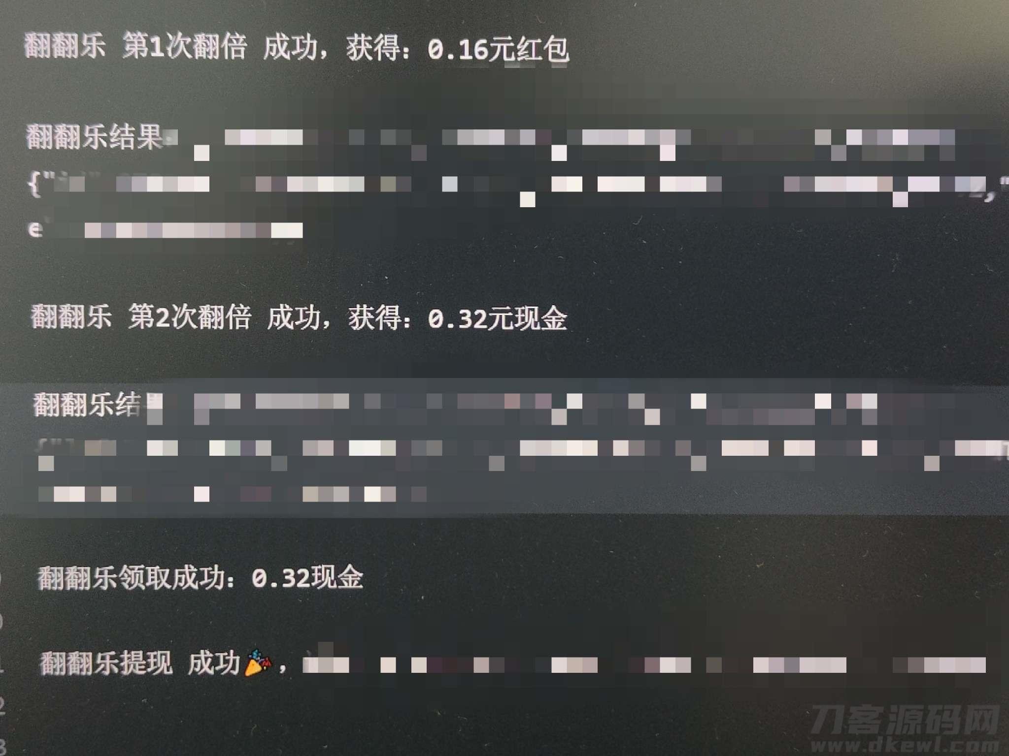 [无限制]京东商城极速版大红包每钟头0.32及之上插图4