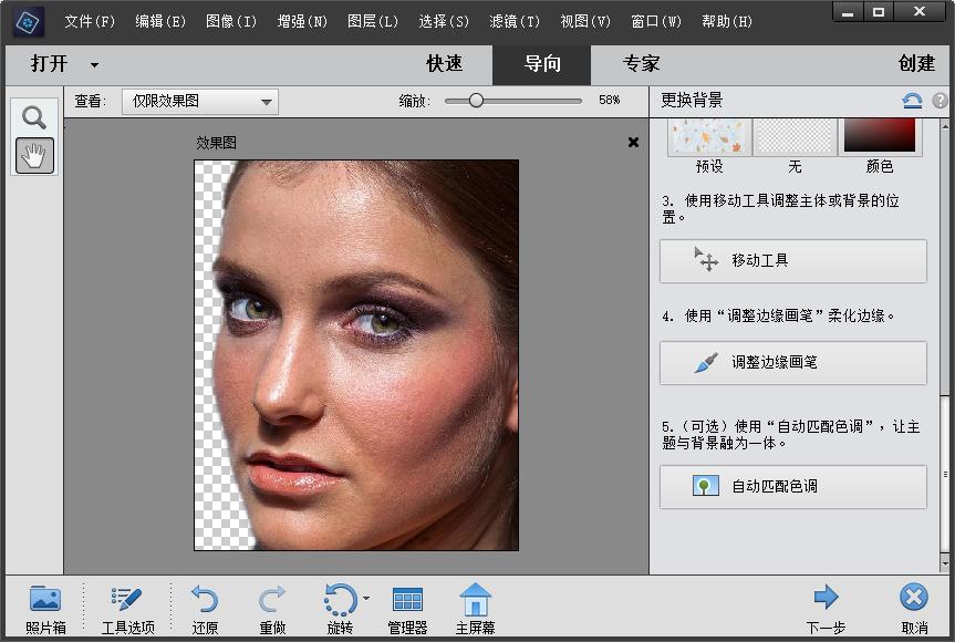 下载AdobePhotoshopelements2022v20.0破解版插图
