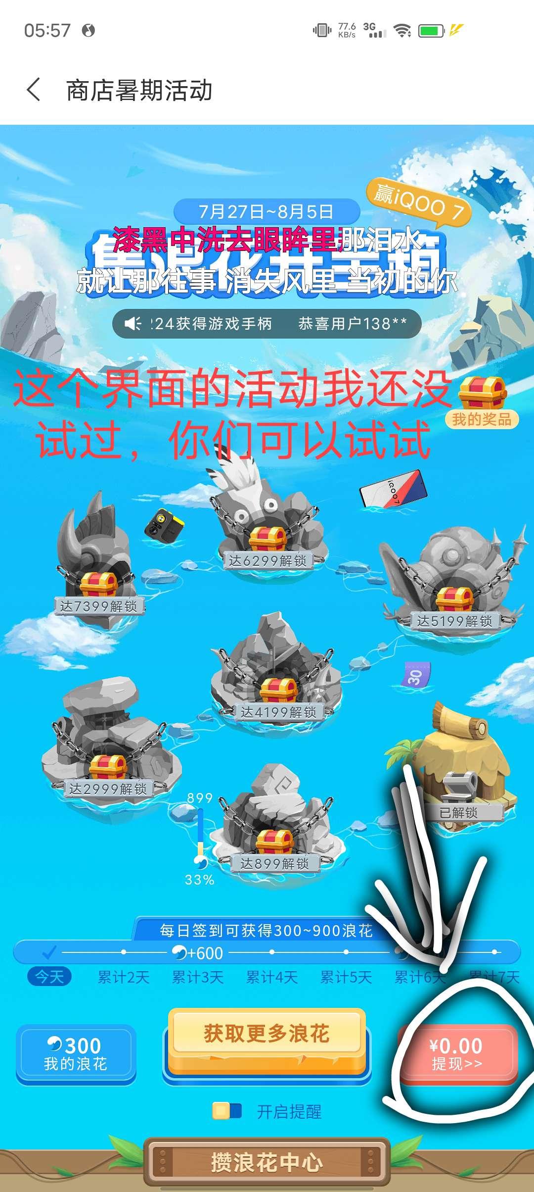 【提现红包现金】vivo手机用户应用商店活动下载应用领取现金插图1