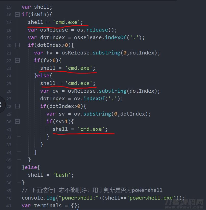 针对Hbuilderx内置终端无法输入问题,总结了三种方法供大家参考插图6