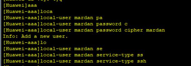 华为ensp基础入门-配置SSH远程登录插图5