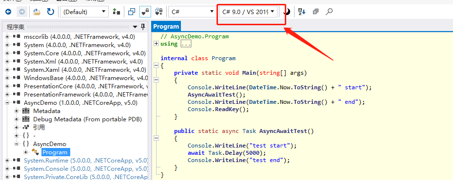 .net温故知新:5异步编程asyncawait插图4