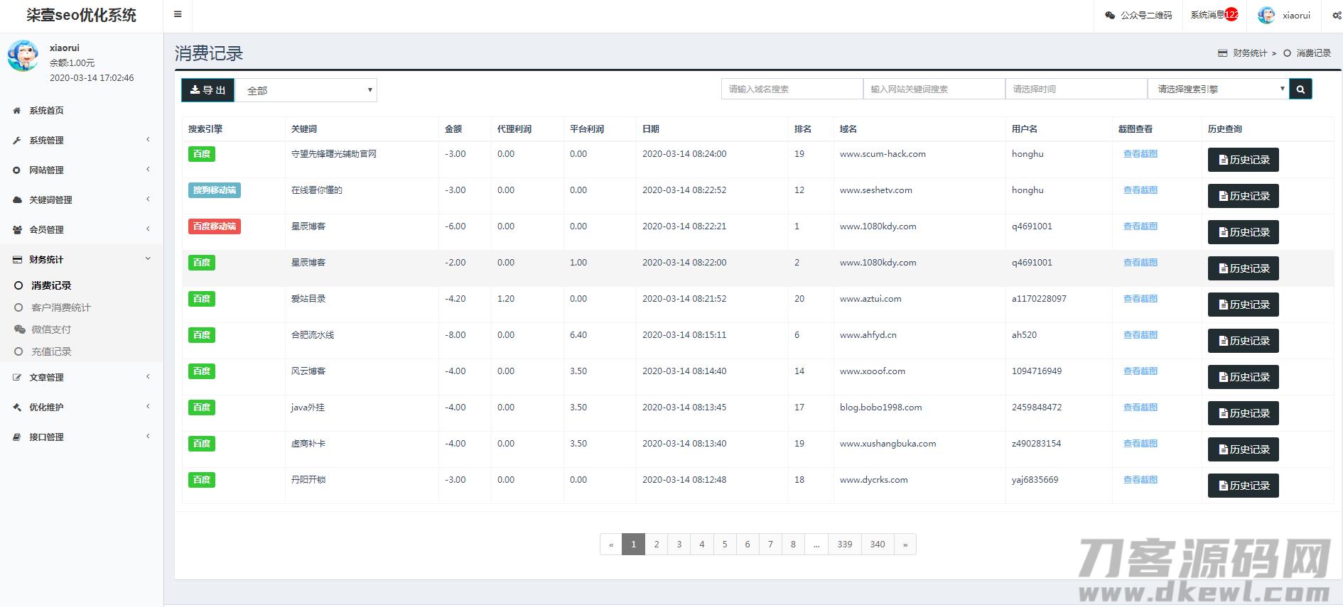 SEO按天扣费系统源代码/SEO计费系统/关键词计费扣费系统/关键词排名查询系统插图4