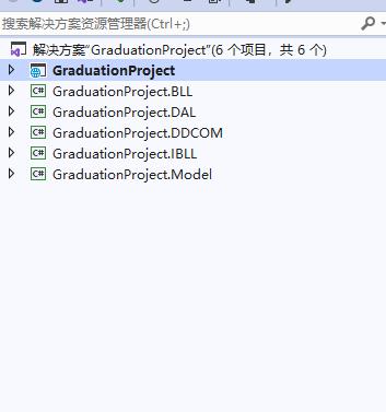 ASP.NETCore最初使用Quartz.NET插图
