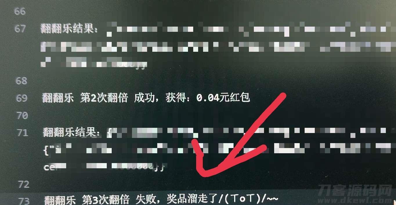 [无限制]京东商城极速版大红包每钟头0.32及之上插图3