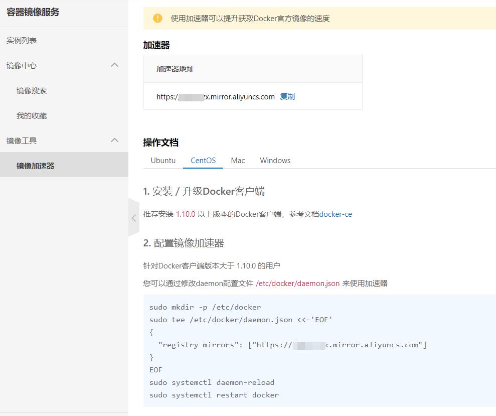 Docker:从0到1学习Docker(笔记)插图2