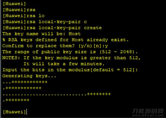 华为ensp基础入门-配置SSH远程登录插图7
