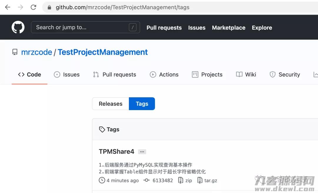 测试开发【测试平台】共享4-实现数据库绑定和产品线显示功能插图4