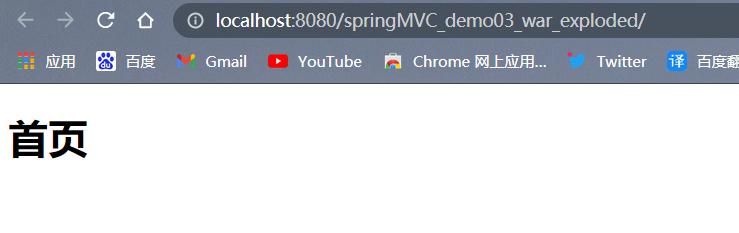 【SpringMVC】SpringMVC构筑框架插图9