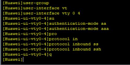 华为ensp基础入门-配置SSH远程登录插图4