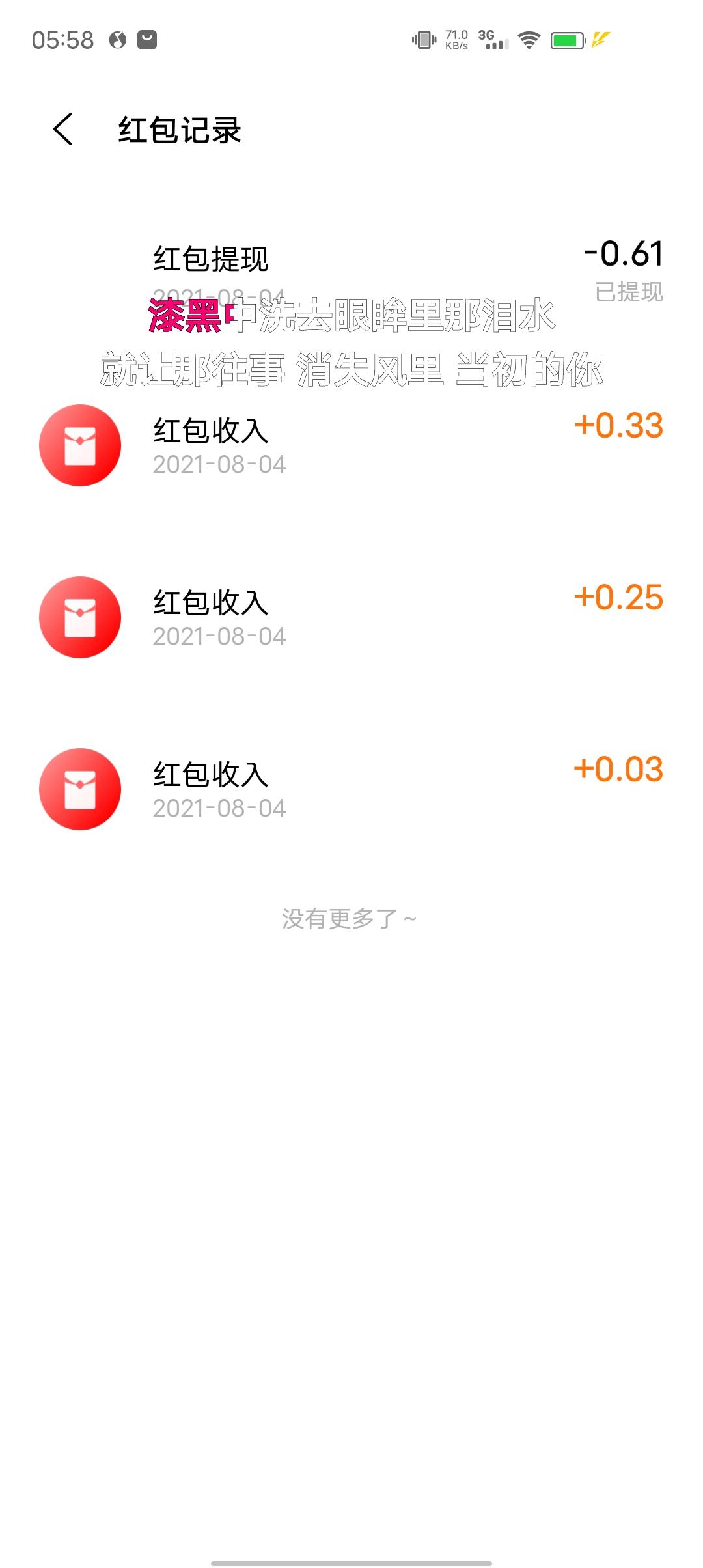 【提现红包现金】vivo手机用户应用商店活动下载应用领取现金插图5