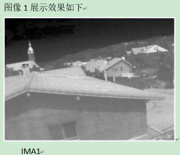 MATLAB批量存储图像和显示算法处理的图像不留空白插图5