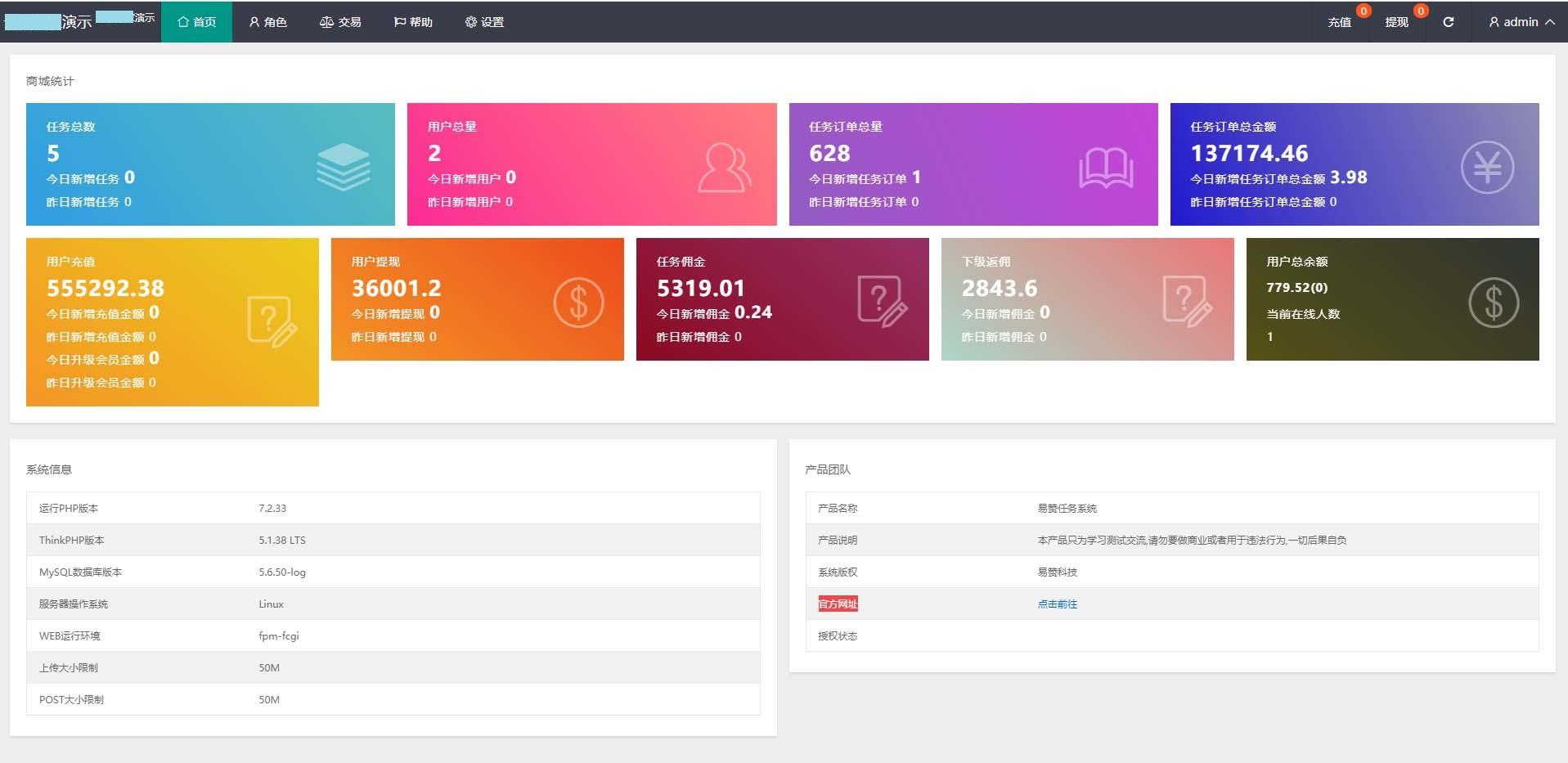 PHP二开自动抢单系统源码三语言(中文、英语、马来语)