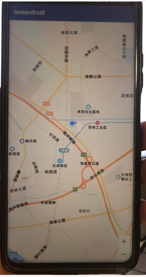 百度地图开发-显示实时位置信息04插图3