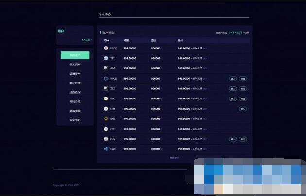 最新leo数值资产系统某平台2021新c2c币数值合约交易平台自动匹配松机器人功能插图2