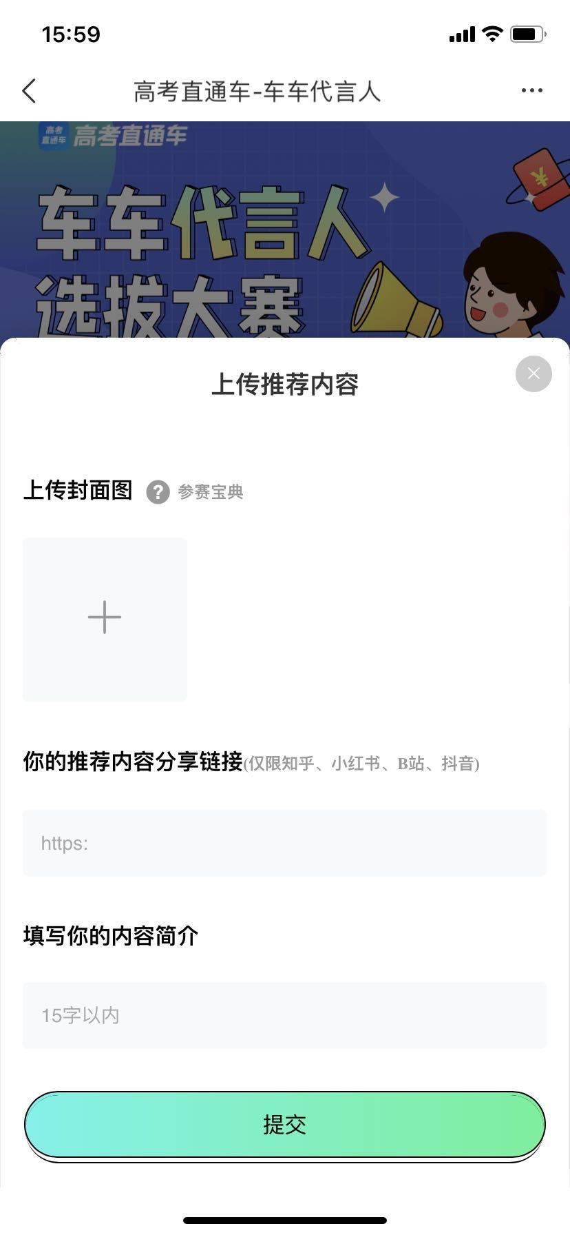 大水【微信红包】6.78元插图2