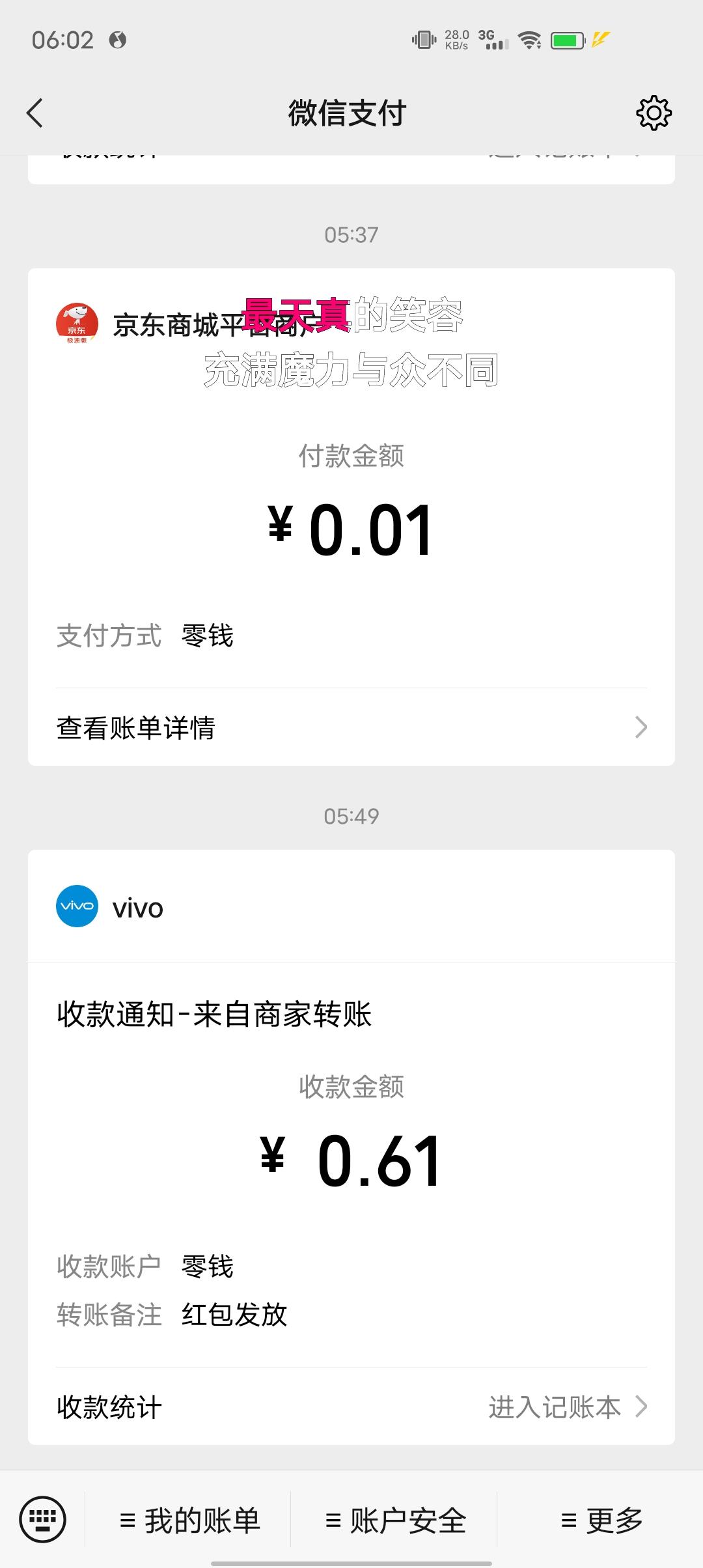 【提现红包现金】vivo手机用户应用商店活动下载应用领取现金插图6