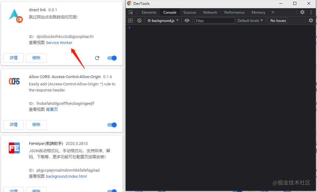 超详细介绍开发超实用的浏览器插件插图13