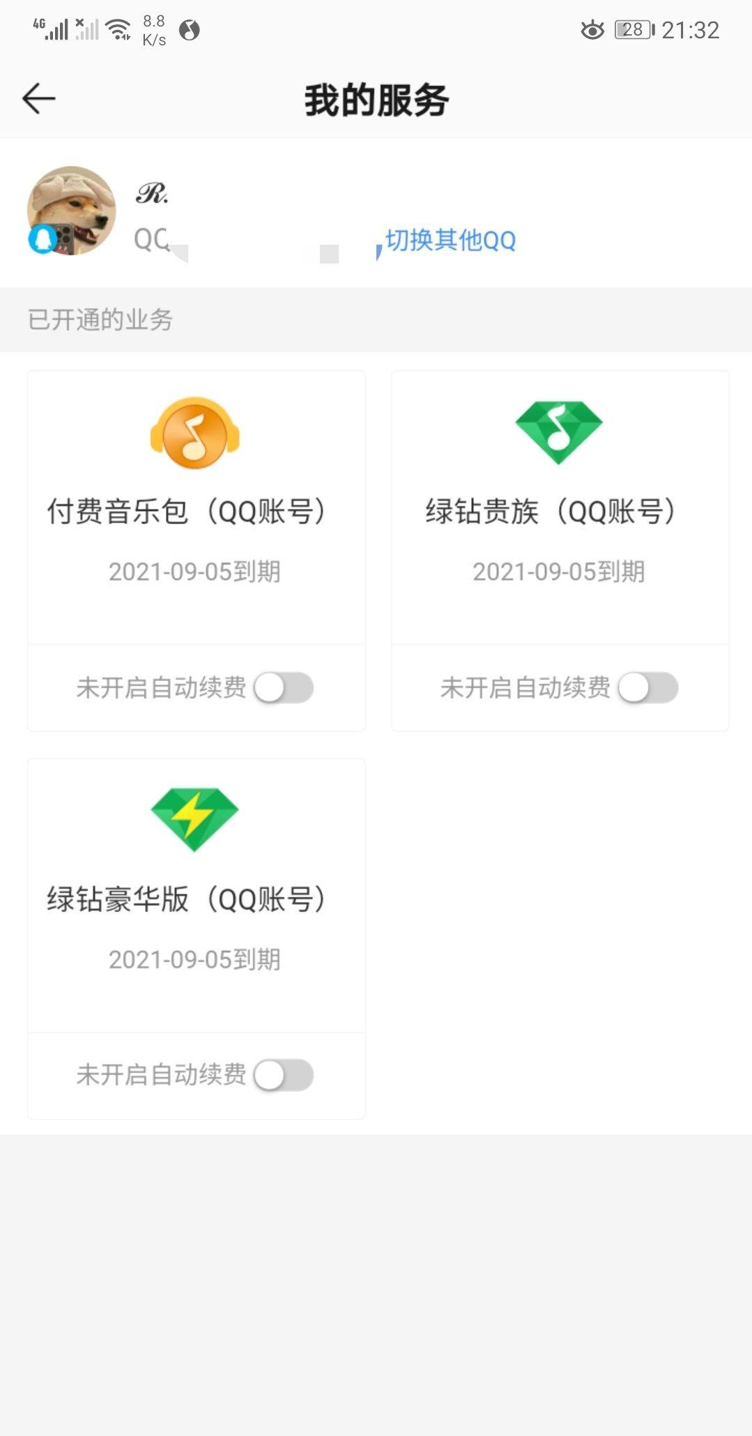 0.88r/月QQ绿钻插图1