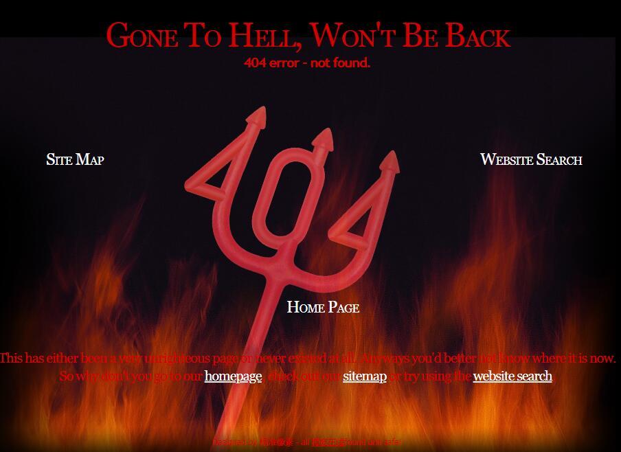 可怕萨弗拉斯魔鬼叉404模版下载